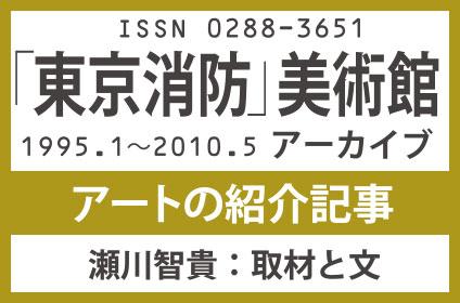 banner01-e092e94d.jpg
